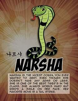1455304832narsha Bio, Elite Martial Arts Olathe KS